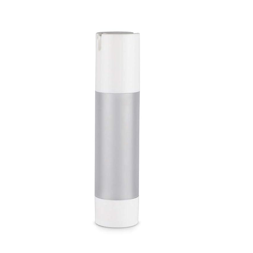 代わりの仕方取り組むVi.yo 化粧水小分けボトル トラベルボトル 詰替用ボトル 携帯用 旅行 出張 50ml