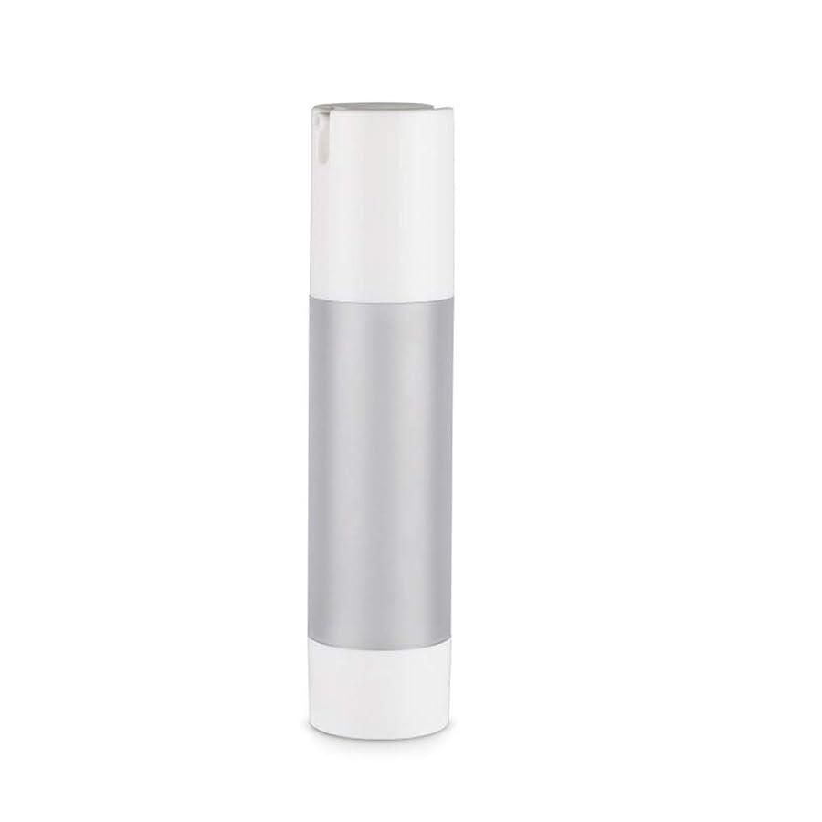 作物落ち着かない置くためにパックVi.yo 化粧水小分けボトル トラベルボトル 詰替用ボトル 携帯用 旅行 出張 50ml