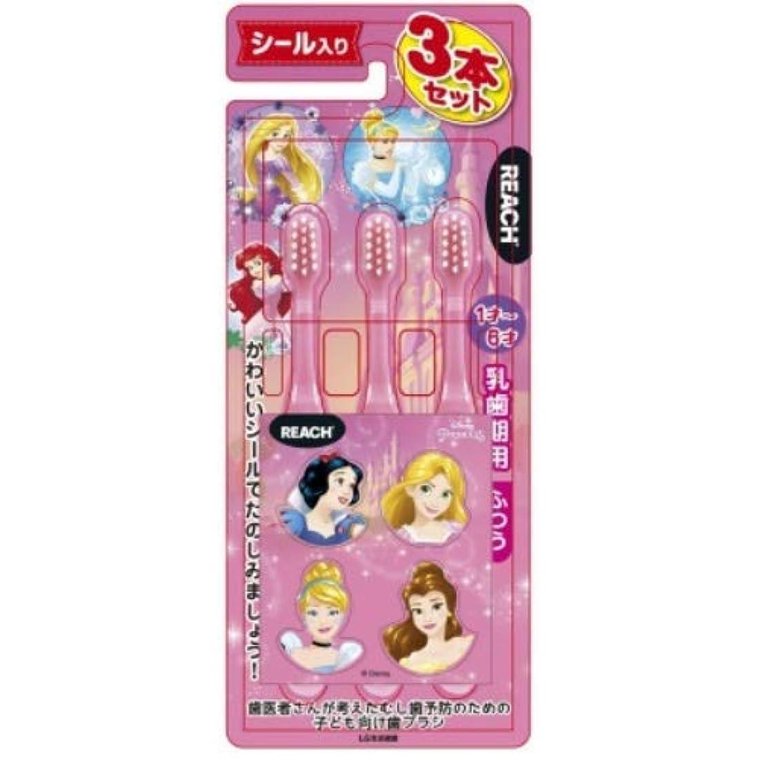 困惑した三番寺院リーチキッズ3本(シール入り) プリンセス 乳歯期用 × 10個セット