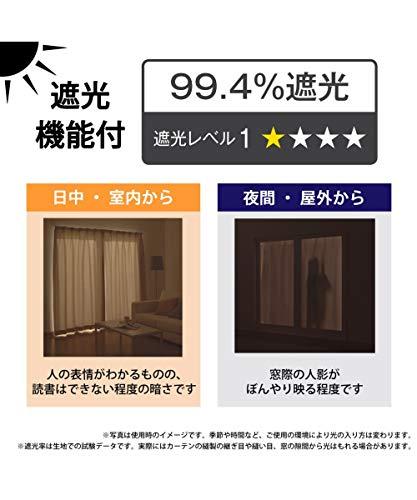 [nissen(ニッセン)]カーテンレースカーテン4枚セット遮光裏地付ワッフルアイボリー幅100×長さ135(133)cm