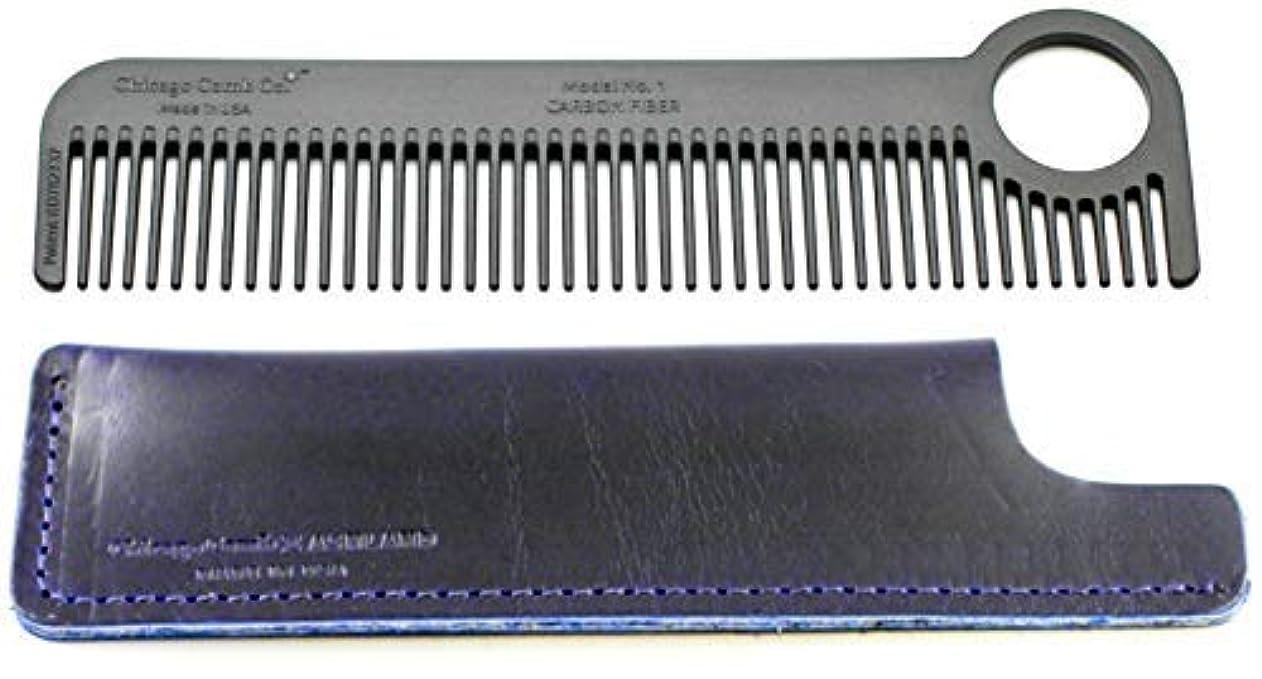 橋ノイズ地理Chicago Comb Model 1 Carbon Fiber Comb + Midnight Blue Horween leather sheath, Made in USA, ultimate pocket and travel comb, ultra smooth strong & light, anti-static, premium American leather sheath [並行輸入品]