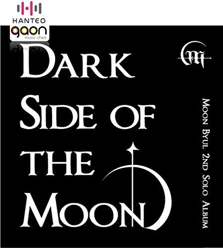 Mamamoo Moonbyul – Dark Side of The Moon Segundo