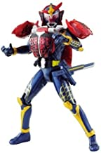 Kamen Rider Gaim Acpb01 Kamen Rider Bujin Gaim Blood Orange Arms Limited Production