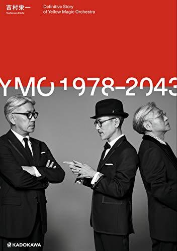 【Amazon.co.jp 限定】YMO1978-2043 「小冊子・YMO全トラックリスト2021 Amazon限定表紙版」付き