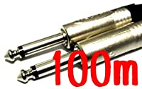 【当社オリジナル】【複数購入で割引】 LC100-B(SC) (CANARE) モノラルフォン-モノラルフォン 100m 黒/ブラック