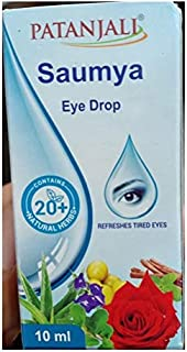 4 x New Patanjali Ayurvedic Herbal Saumya Eyedrops 10ml