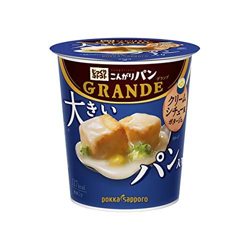じっくりコトコト こんがりパン GRANDE クリームシチュー風ポタージュ 3個セット