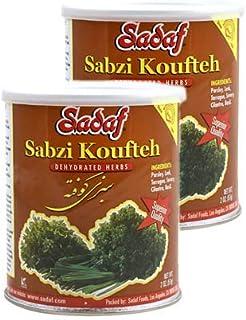 Sadaf Dried Herbs Mix SDF 2 oz, ( Pack of 2 ) (Sabzi Koufteh)