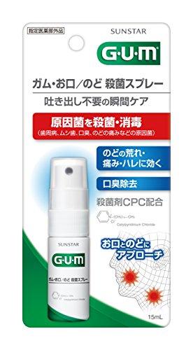 GUM(ガム) [指定医薬部外品] ガム・お口/のど 殺菌スプレー 単品 [ハーブミントタイプ] 15ml