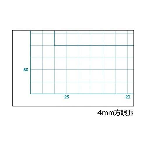 キョクトウ・アソシエイツ (業務用10セット) FAX原稿用紙 FX255 B4 5ミリ方眼罫