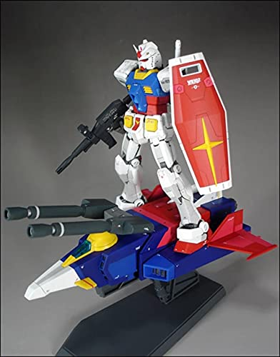 HGUC No.050 1/144 Gアーマー (Gファイター + RX-78-2 ガンダム) (機動戦士ガンダム)