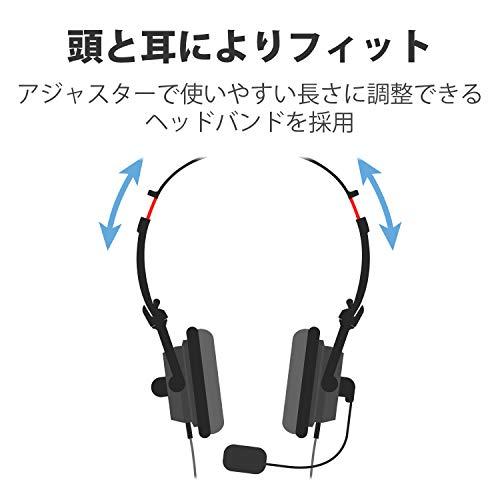 『エレコム ヘッドセット マイク 4極 両耳 オーバーヘッド 耐久コード 折り畳み式 1.8m HS-HP20TBK』の4枚目の画像