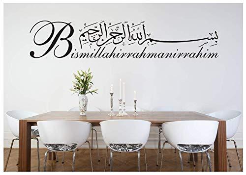 Tabi Deco Alternatif - Wandtattoo Besmele Islam Allah Bismillah Aufkleber Arabisch Türkiye Istanbul (Schwarz)