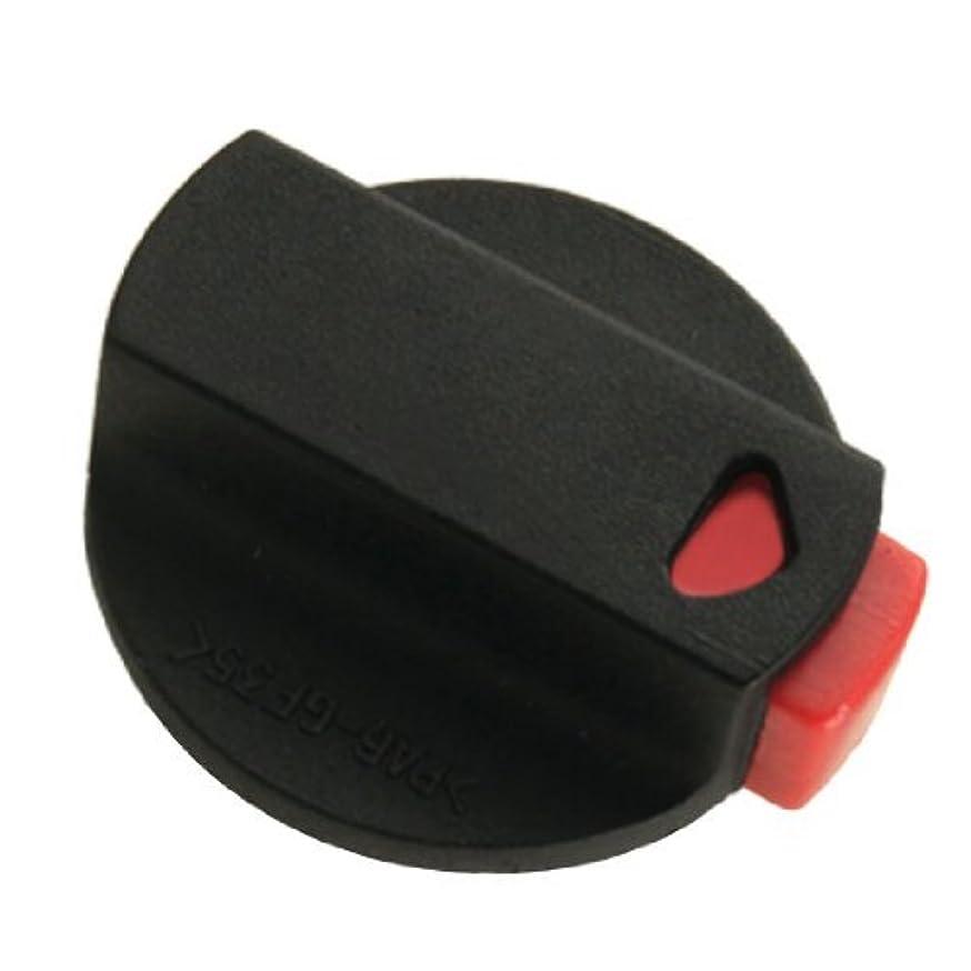 実業家等価分配しますボッシュGBH 2-24用DealMux電動ハンマ交換用プラスチック?スイッチ