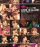モーニング娘。LOVE IS ALIVE!2002夏 at 横浜アリーナ[EPXE-3005][Blu-ray/ブルーレイ]