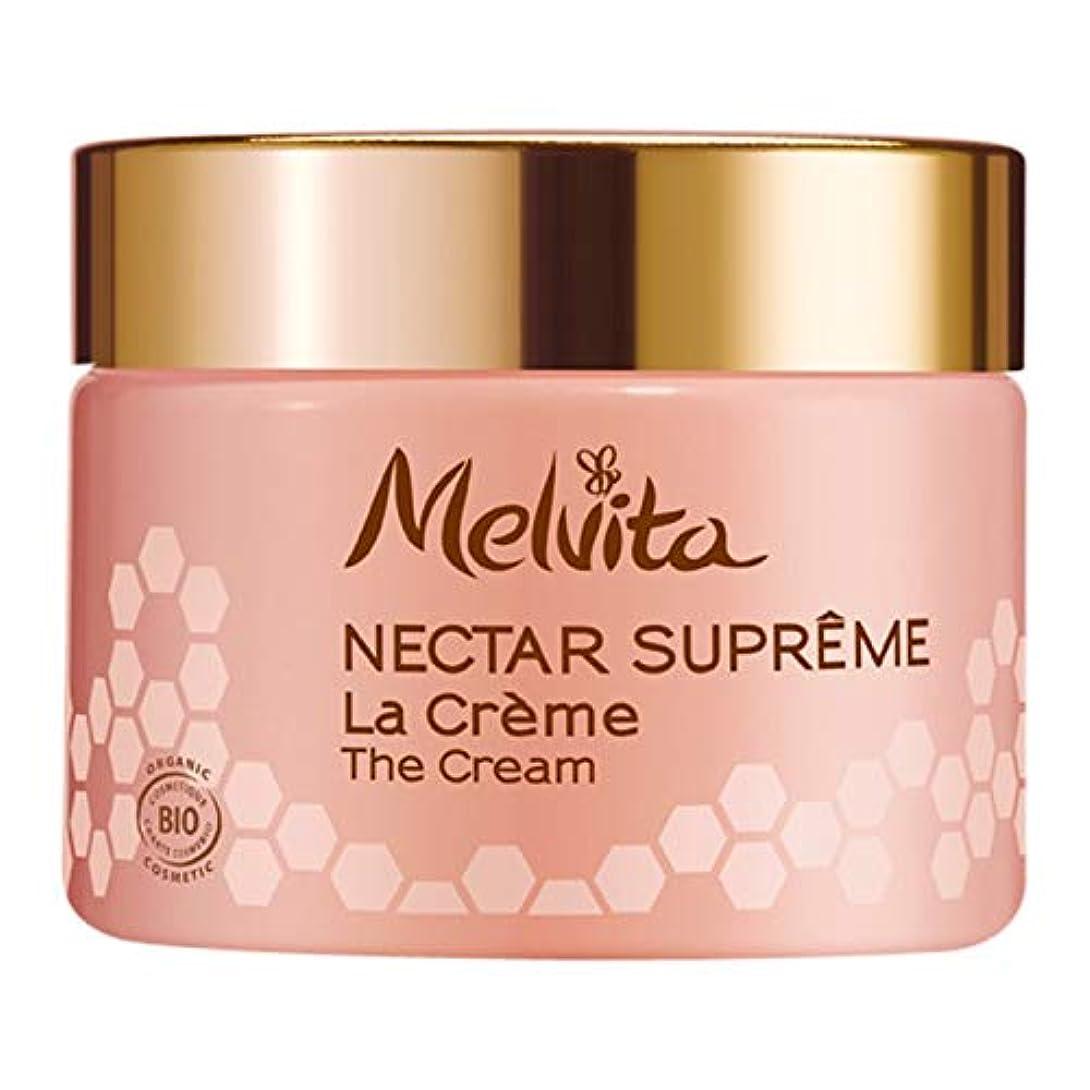 却下するニックネーム甲虫[Melvita] メルヴィータ蜜Supremeの50ミリリットル - Melvita Nectar Supr?me 50ml [並行輸入品]
