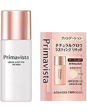 プリマヴィスタ スキンプロテクトベース<皮脂くずれ防止>+おまけ付 化粧下地 セット
