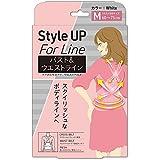 Style Up For バスト&ウエストラインベルト Mサイズ(60~75cm) ホワイト×4個