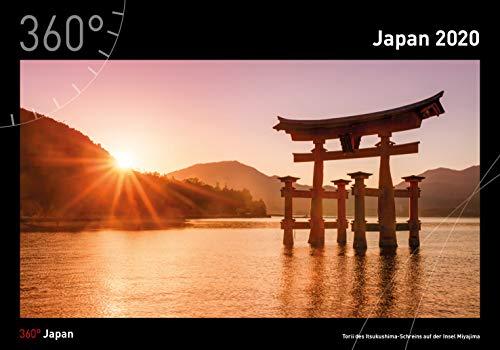 360° Japan Kalender 2020