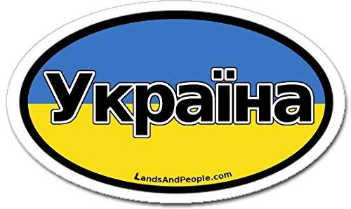 Ukraine Україна Ukrainisch Flagge Aufkleber, 7.6 cm x 12.7 cm Für Und Außen Oval