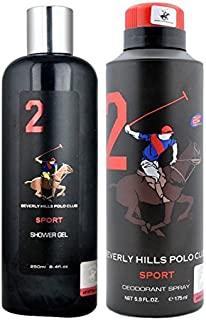 Beverly Hills Polo Club Gift Set 2 for Men (Deodorant and Body Wash)