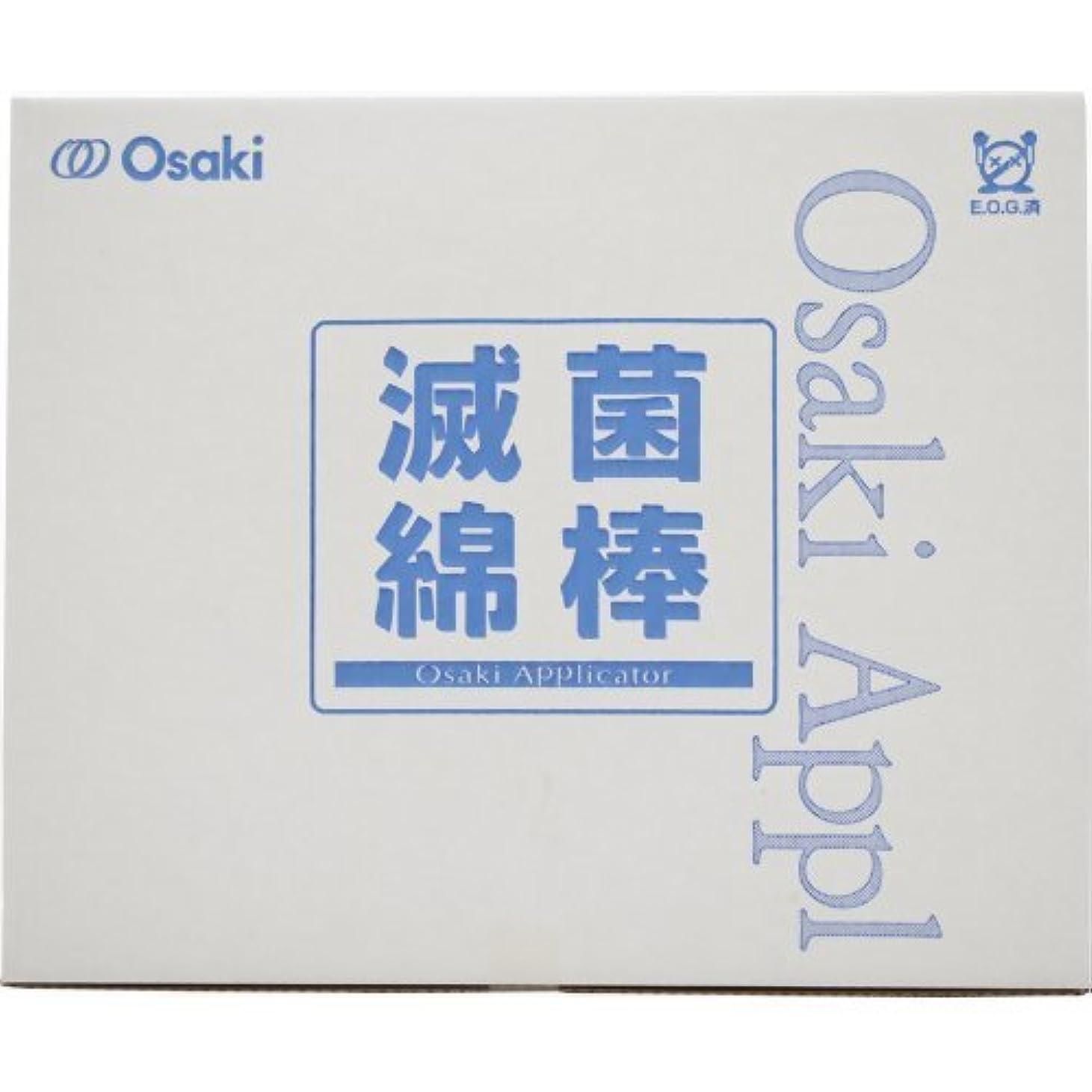 期待してスーツケース高揚した滅菌オオサキ綿棒 S1215-10 12mm(綿直径) 150mm(軸長) 10本入(20袋)