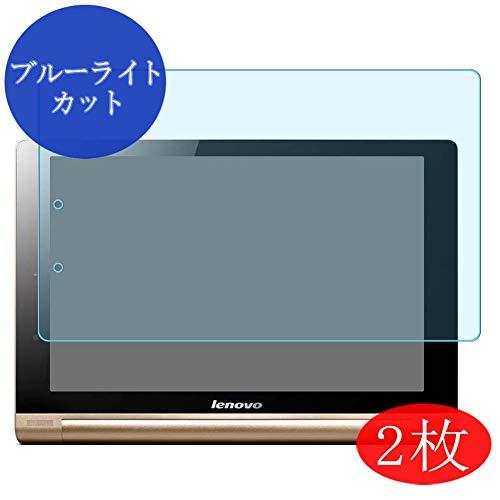 VacFun 2 Piezas Filtro Luz Azul Protector de Pantalla para Lenovo Yoga Tablet 10 HD+ B8080 10
