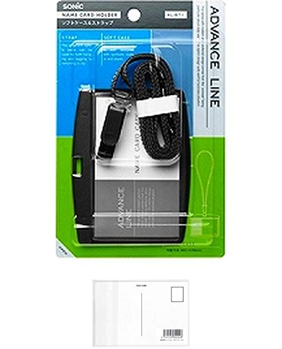 ソニック 名札 吊下げ名札 名刺サイズ ブラック AL-871-D + 画材屋ドットコム ポストカードA