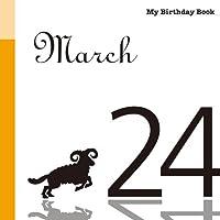 3月24日 My Birthday Book