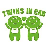 imoninn TWINS in car ステッカー 【シンプル版】 双子さん専用 (黄緑色)