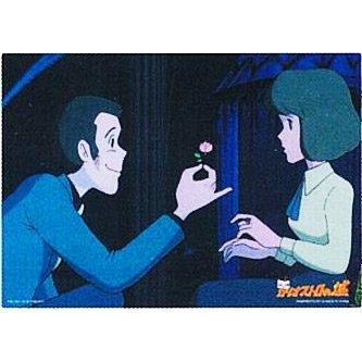 La plupart loterie Lupin III Le Château de Cagliostro G Prix mat visuel Lupin & Clarice (maintenant ceci est mon meilleur) à un seul article