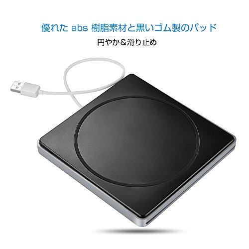 『Patech USB2.0ポータブルCD RWドライブ スロット設計 Apple Mac Book Air Pro/windows 対応』の3枚目の画像