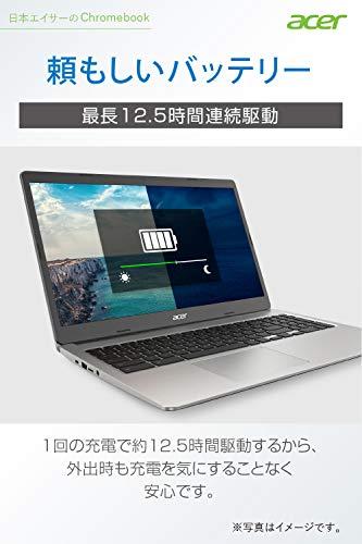 41kXCXK7LWL-AcerがChromebookの新キャンペーンを開始。Amazonに特設ページをオープン、今後はセールも予定