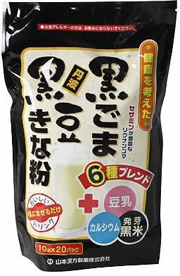 山本漢方製薬 黒ごま黒豆きなこ粒 200g 20包
