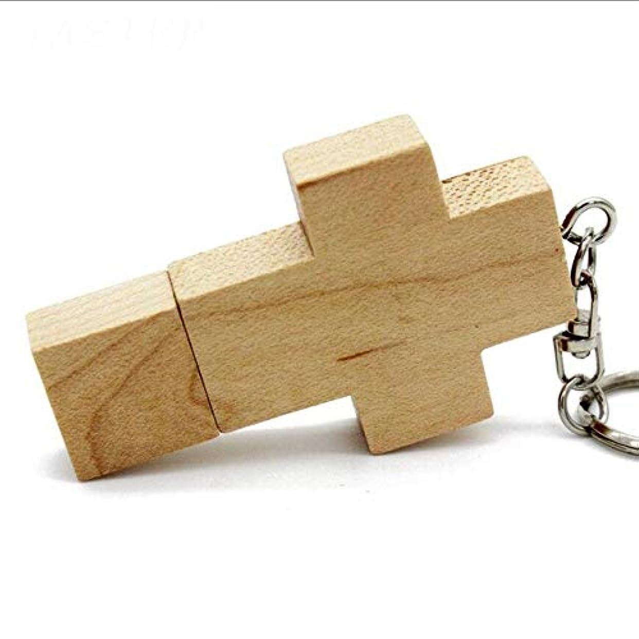 ハミングバード予測するショート木製クロスusb 2.0 USBメモリキーホルダーフラッシュドライブ4GB 16GB 32GB 64GB プレゼント1 b