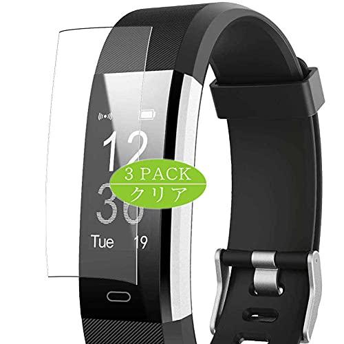 VacFun 3 Piezas Claro Protector de Pantalla, compatible con Lintelek ID115Plus HR ID115 Plus HR Fitness Tracker Smart Watch, Screen Protector Película Protectora(Not Cristal Templado) NEW Version