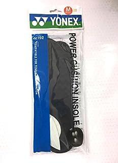 Yonex AC192 Shoes Insole Foot Arch Supporter (Medium (M 6.5/W 8/24.5 cm - M8.5/W 10/26.5 cm))