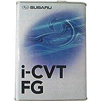 SUBARU CVTフルード ステラ RN1 用 i-CVT・FG 4L K0414Y0710 純正