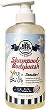 Big Green Sensitive Baby Shampoo & Body Wash 17 fl oz.- Natural Ingredients-Sulfate Free-Sensitive & Irritated Skin-Calming Lavender Essential Oil