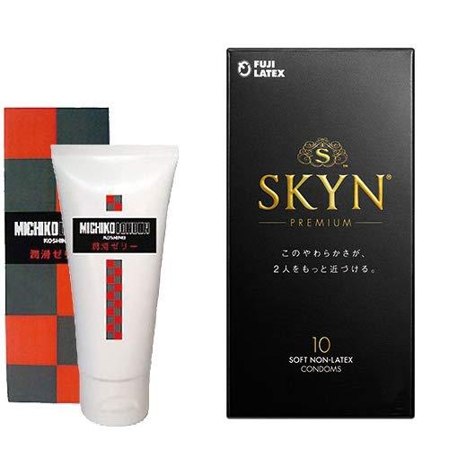SKYN コンドーム 10個入 + ミチコロンドン 潤滑ゼリー 60g付き