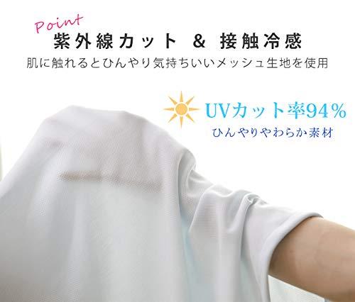 UVカットベビーケープ接触冷感抱っこ紐ベビーカーチャイルドシートメッシュ日よけ虫除けブランケット紫外線対策春夏ファムベリー日本製(ペールブルー)