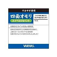 VARIVAS(バリバス) ワカサギ 四面オモリ スイベルジョイント 1.5g