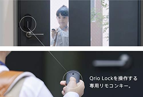 『Qrio Key (キュリオキー) スマホなしでも自宅カギをスマート化、Qrio Lock専用のリモコンキー Q-K1-AM メーカー保証期間延長品』の1枚目の画像