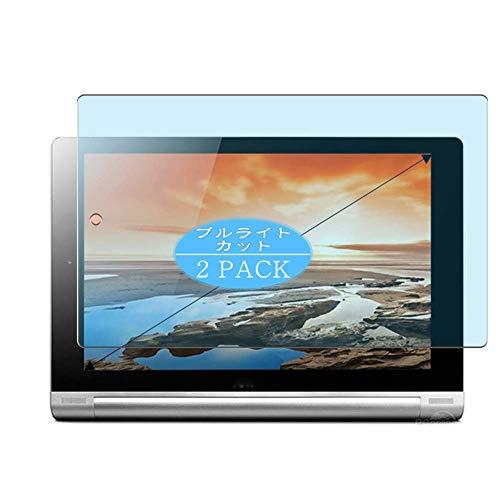 VacFun 2 Piezas Filtro Luz Azul Protector de Pantalla, compatible con Lenovo Yoga Tablet B6000 B6000-F B6000-H 8', Screen Protector Película Protectora(Not Cristal Templado) NEW Version