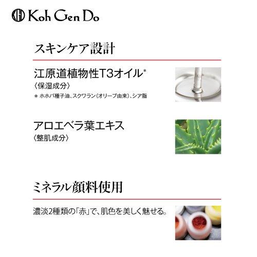 江原道(コウゲンドウ)マイファンスィーモイスチャーファンデーション013