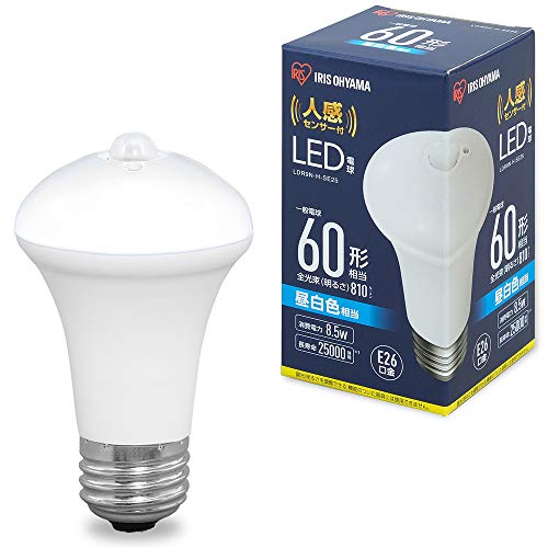 アイリスオーヤマ LED電球 人感センサー付 口金直径26mm 60形相当 昼白色 LDR9N-H-SE25