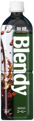 AGF ブレンディ ボトルコーヒー 無糖 900ml×12本