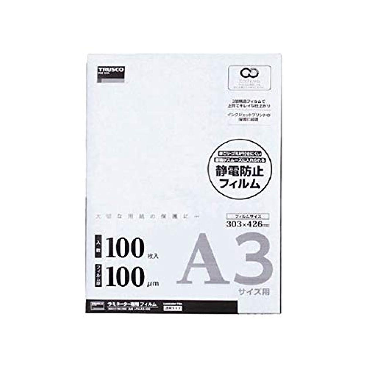 クアッガスローガン陰気日用品 オフィス用品 (まとめ買い) ラミネートフィルム A3100μ (100枚) 【×2セット】