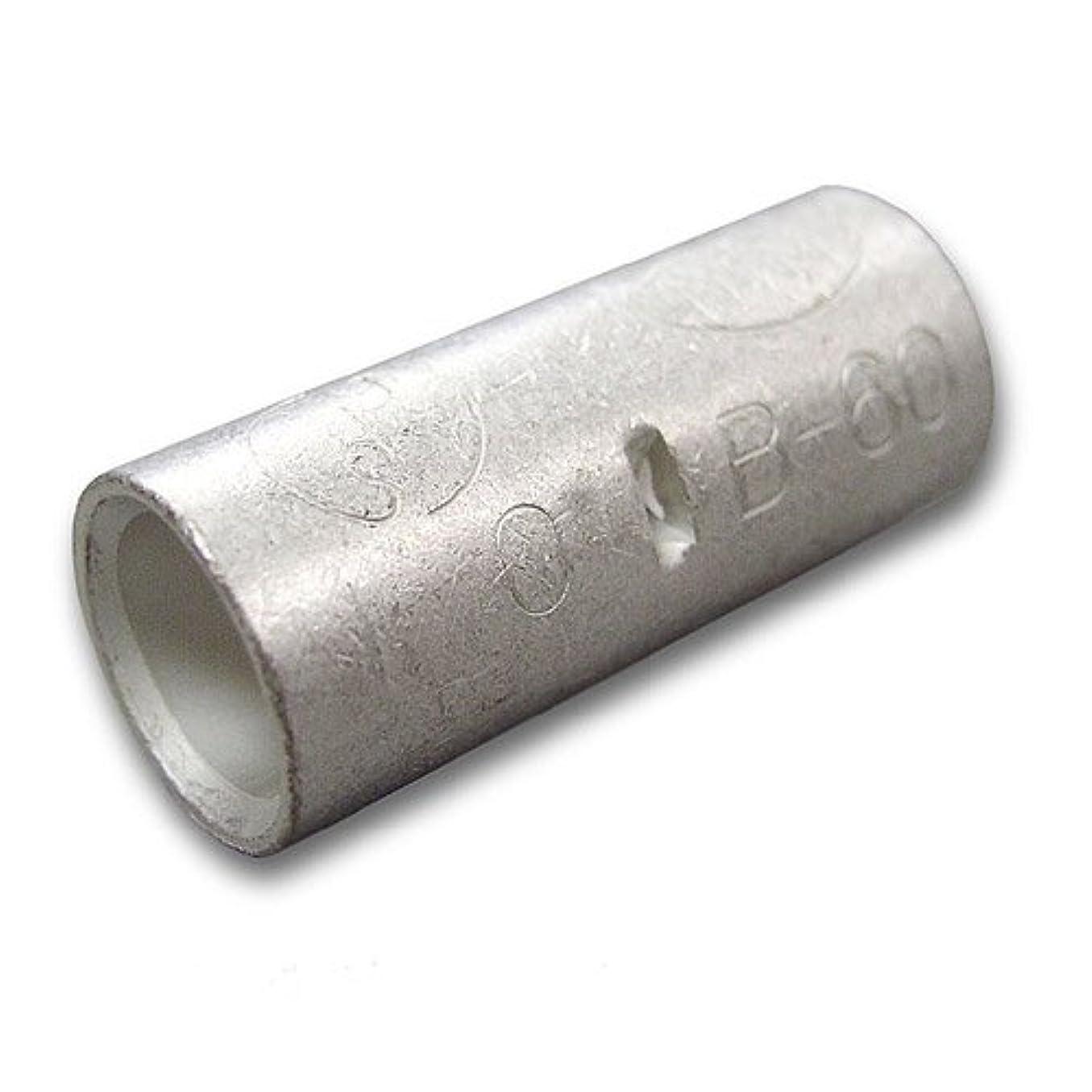 エンコミウム教育する高揚したニチフ 銅線用裸圧着スリーブ B形 突き合せ用 B 80