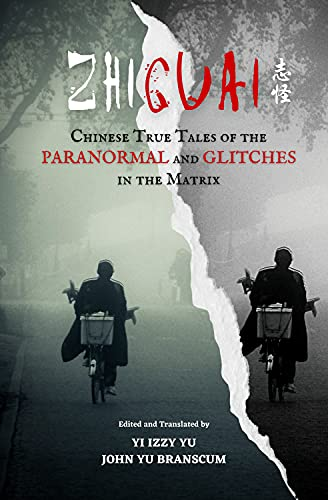 Zhiguai: Chinese True Tales of the Paranormal and Glitches in the Matrix (English Edition)